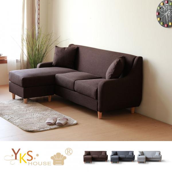 【YKS】小資芙樂L型布沙發-獨立筒版(3色)