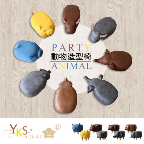YKS-PARTY動物造型椅凳(多款可選)