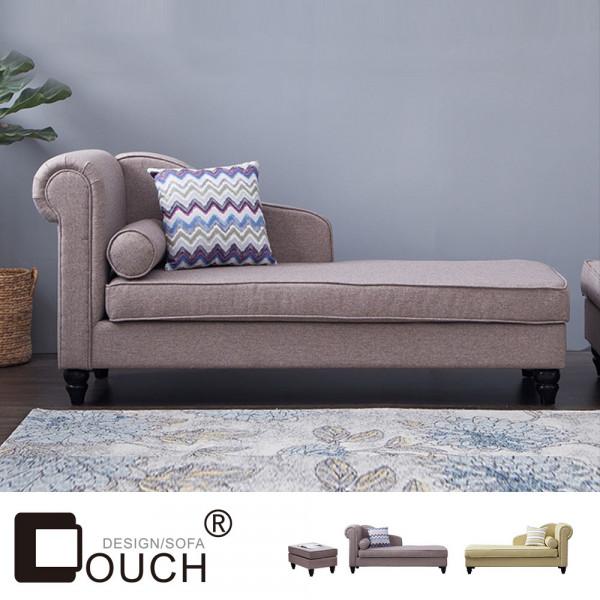 COUCH-法蘭琪經典貴妃椅+腳椅組(兩色.左右型可選)