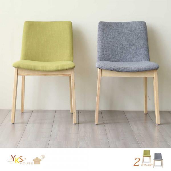 YKS-Norma。諾瑪北歐風造型餐椅(兩色可選)