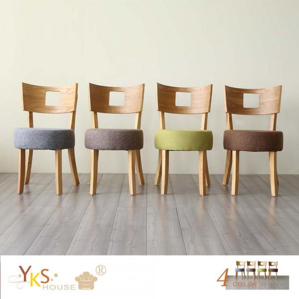 【YKS】Abel。亞伯北歐風造型餐椅(四色可選)