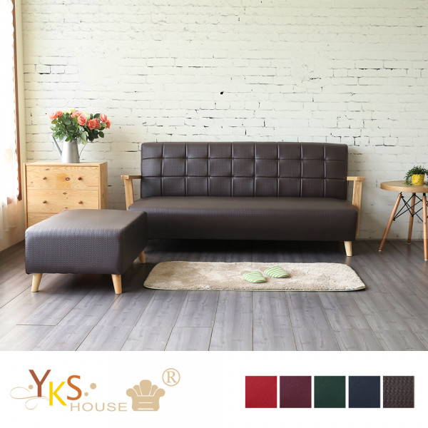 YKS-湯川L型皮沙發(五色可選)