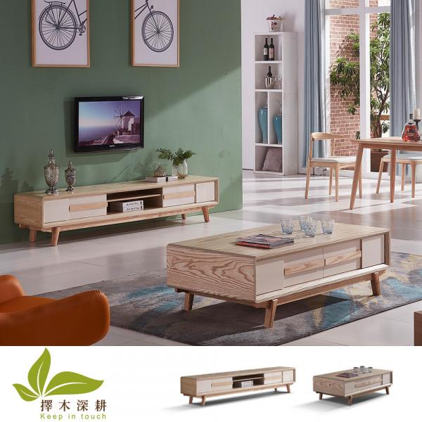 擇木深耕-凱撒6.6尺電視櫃+4尺茶几桌