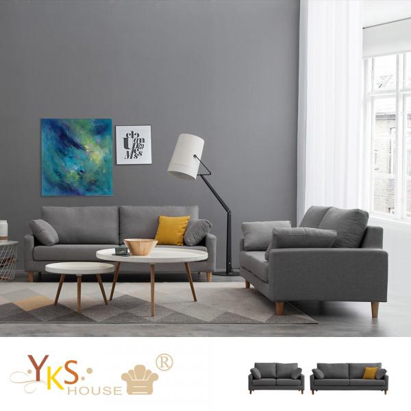 【YKS】北歐格調2+3人座布沙發-獨立筒版