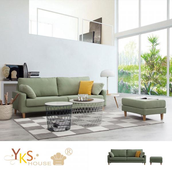 【YKS】北歐格調L型布沙發-獨立筒版