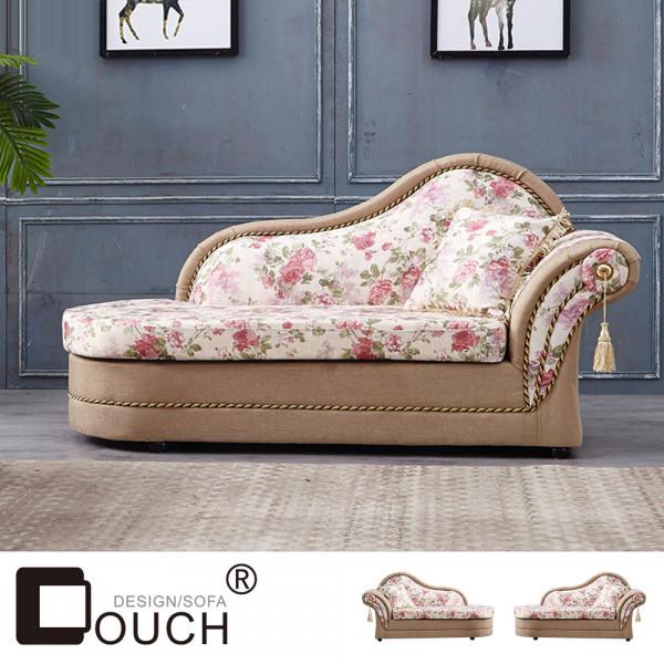 【COUCH】歐亞玫瑰貴妃坐躺椅(左右型可選)