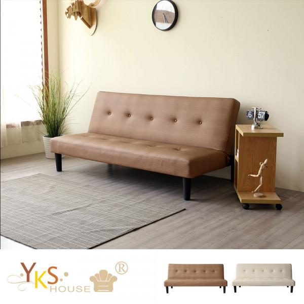 YKS-威利貓抓皮沙發床(兩色可選)