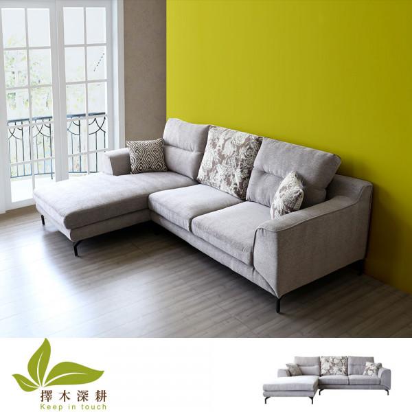 擇木深耕-奧斯頓L型布沙發-乳膠墊+獨立筒版