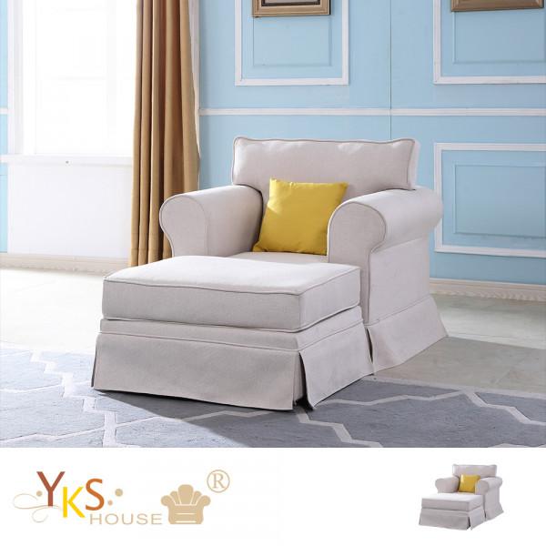 YKS-北歐原色單人座+腳椅布沙發組-獨立筒版(四色可選)