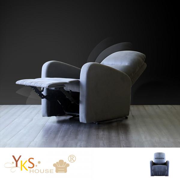 YKS-艾達多功能機能椅/布沙發椅