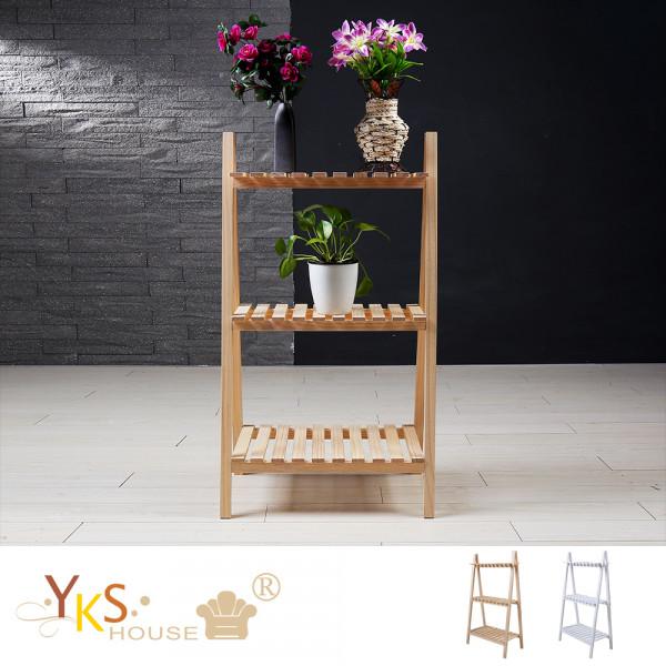 YKS-有木三層置物架/花架/書報架/雜誌架/收納架(兩色可選)