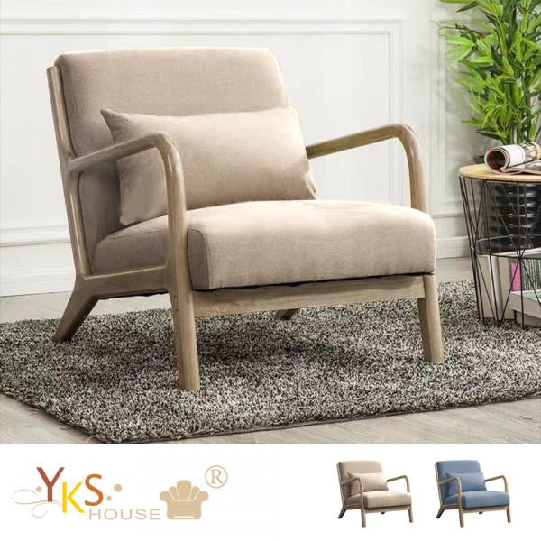 YKS-回味。沐光系列單人造型椅(兩色可選)