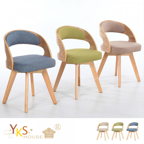 YKS-元氣。沐光系列造型椅(三色可選)