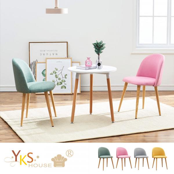 YKS-貝比。沐光系列糖果椅/造型椅(四色可選)