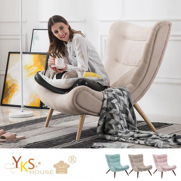 YKS-蘭登。沐光系列蝸牛椅/造型椅/懶人沙發(三色可選)
