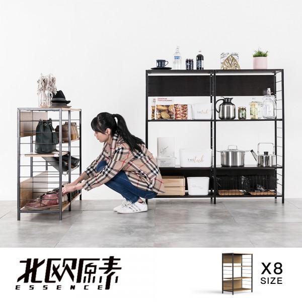【北歐原素】雅原多功能置物架/鐵架/收納/鞋架(八款.兩色可選)-YKS