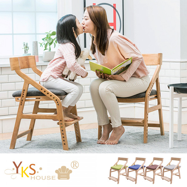 YKS-Amber。安伯多功能學習椅/成長椅/書桌椅/升降(四色可選)