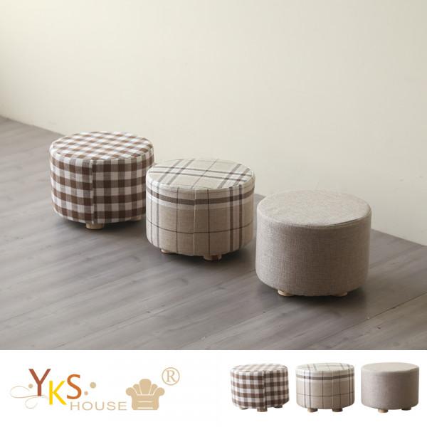 YKS-可魯圓筒造型小凳椅(三款可選)