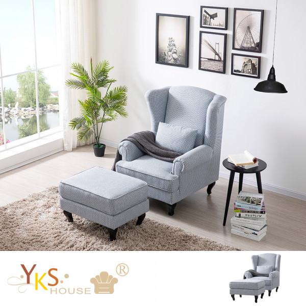 YKS-慕尼單人座老虎椅組/造型椅組