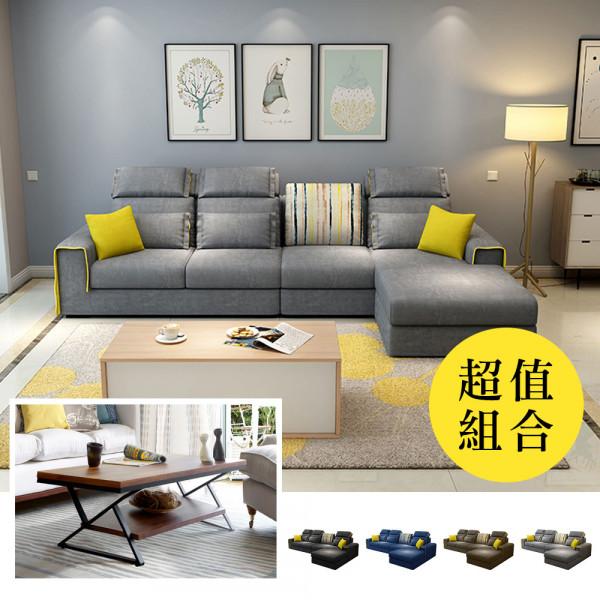 超值組合!YKS-康緹L型獨立筒布沙發+賽亞工業風茶几