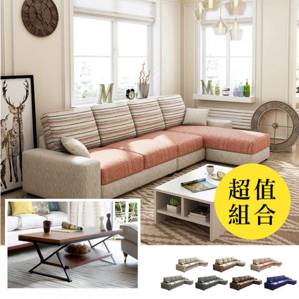 超值組合!YKS-采藝L型獨立筒布沙發+賽亞工業風茶几