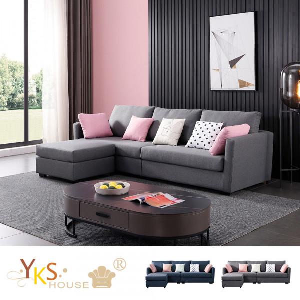 售價已折!YKS-朵莉絲L型布沙發-獨立筒版(兩色可選)