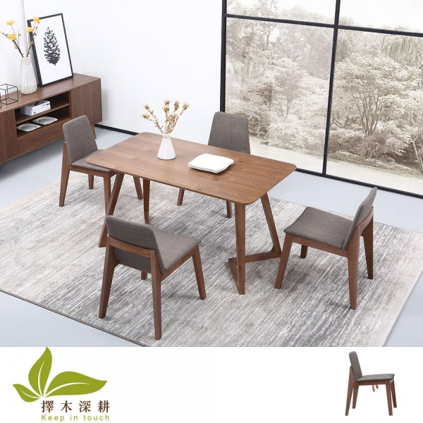 擇木深耕-饗食生活。簡約造型餐椅