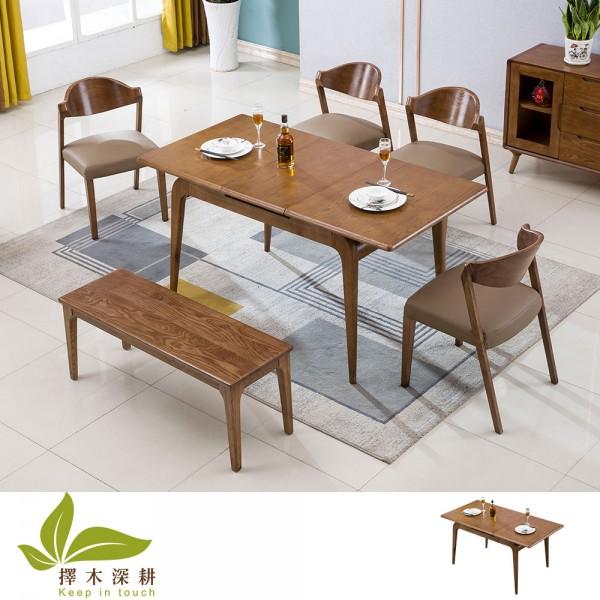 擇木深耕-沐木。簡約造型餐桌