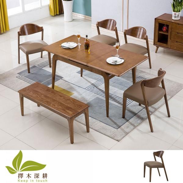 擇木深耕-沐木。簡約造型餐椅