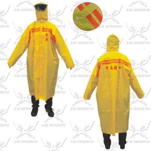 全開式反光條尼龍雨衣 A920