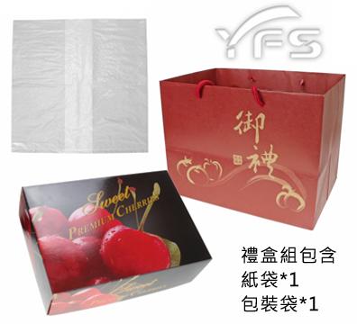 2KG櫻桃禮盒組-黑色