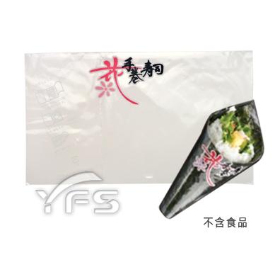 花手卷壽司OPP包裝膜