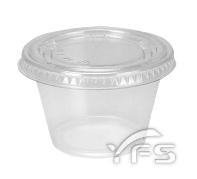 4oz醬料杯組(PP底/PET蓋)(75口徑)