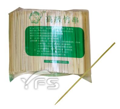 5台寸竹串-長153mm