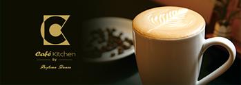組合各商家圖檔-咖啡廚房家