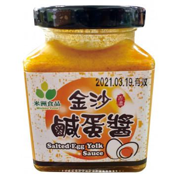 金沙鹹蛋黃醬