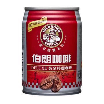 伯朗咖啡原豆鑑賞系列-黃金特選240ml(24罐/箱)