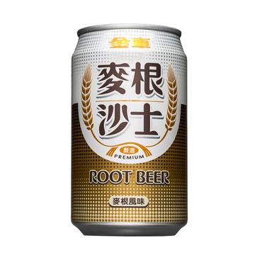 麥根沙士330ml(24罐/箱)