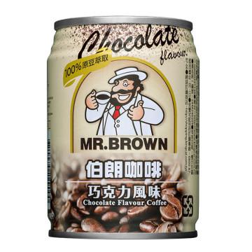 伯朗咖啡巧克力風味240ml(24罐/箱)