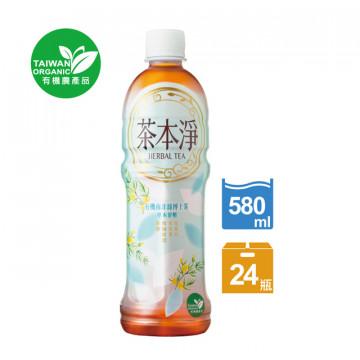 金車-茶本淨-草本舒壓-有機南非綠博士茶580ml(24入/箱)