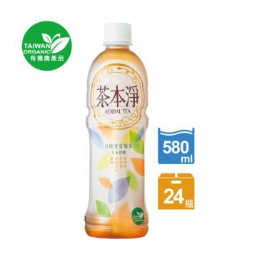 金車-茶本淨-草本舒壓-有機洋甘菊茶580ml(24入/箱)
