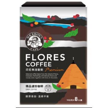伯朗精品濾掛咖啡-印尼弗洛勒斯8入/盒