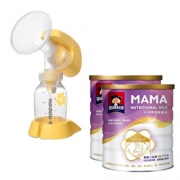 美樂小型電動吸乳器+桂格媽媽營養品2入-Topole LIfe限定組合