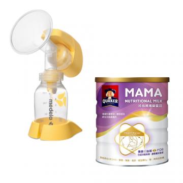 美樂小型電動吸乳器+桂格媽媽營養品-母親節限定優惠