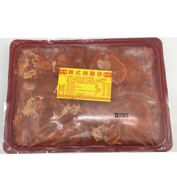超好吃韓式辣雞排