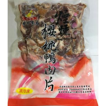 煙燻櫻桃鴨肉片