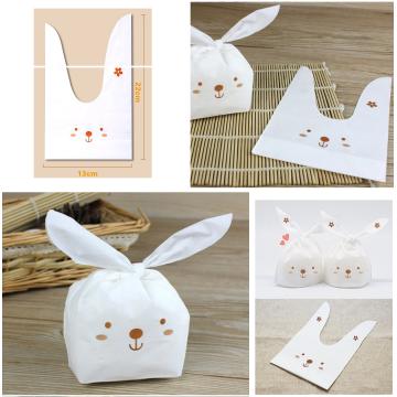 長耳朵萌兔包裝袋