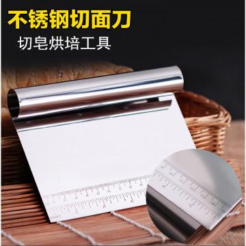 不鏽鋼平板刀(刻度)