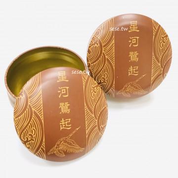 彩繪民族風馬口鐵罐 (S)