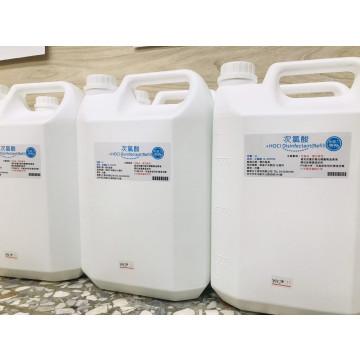 30ppm次氯酸水(可直接使用,無須稀釋)